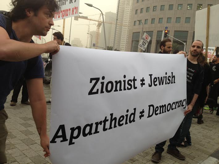ZionismIsrael